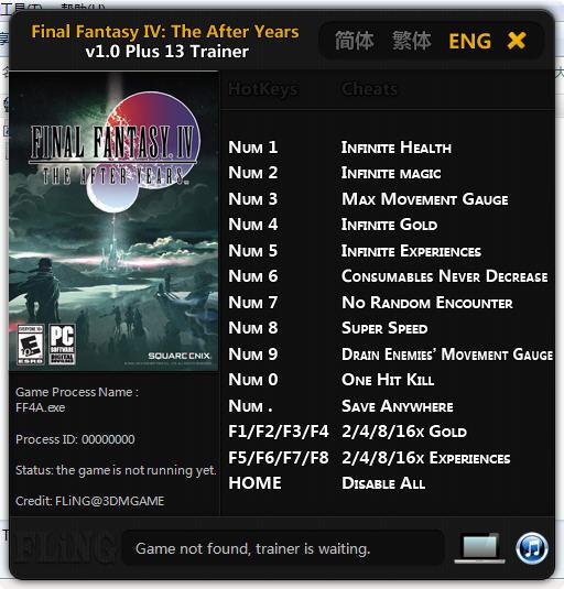 最终幻想4月之归还修改器+13