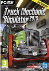 卡车修理工模拟2015