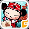 中国娃娃餐厅中文版v4.9.1
