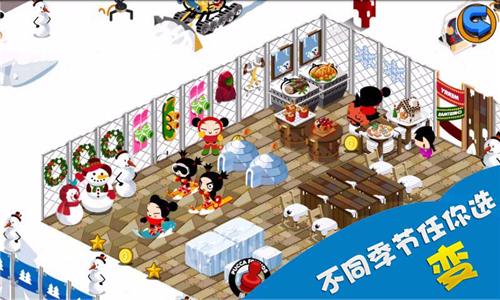 中国娃娃餐厅中文版v4.9.1截图2