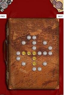 史上最难智力游戏安卓版v0.53截图1