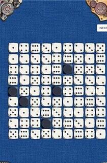 史上最难智力游戏安卓版v0.53截图3