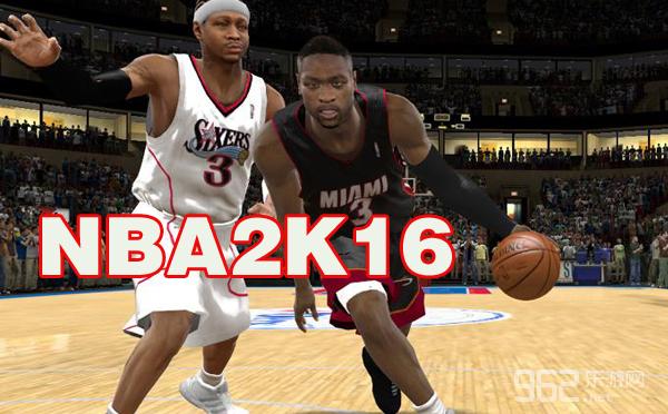 NBA2K16什么时候出