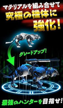 索斯机械兽:物质猎者v1.0.0安卓版_截图