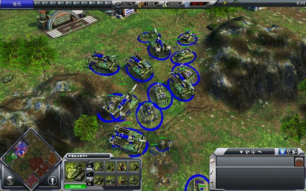 地球帝国3截图6