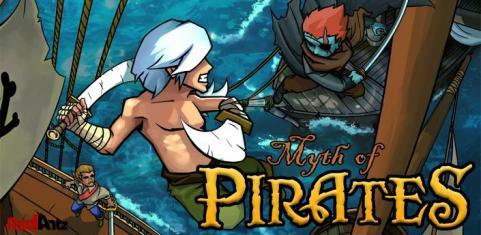 神秘海盗v1.1.6安卓版截图2