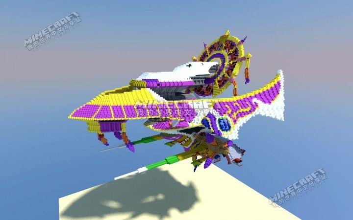 我的世界最终幻想幻象杀手号飞艇存档
