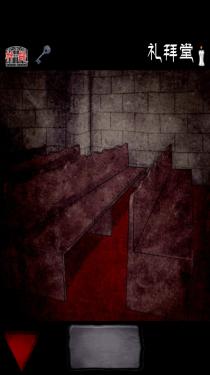 脱出游戏:逃离吸血鬼IIv1.0.2安卓版_截图3