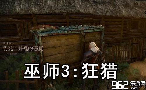 攻略秘籍_游戏攻略_单机游戏官方仙剑秘籍攻略完美4图片