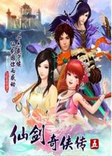 仙剑奇侠传5简体中文破解版