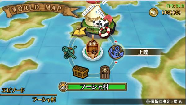 海贼王冒险的黎明截图4