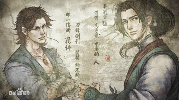 侠客风云传(武林群侠传新制版)官方正式版截图1