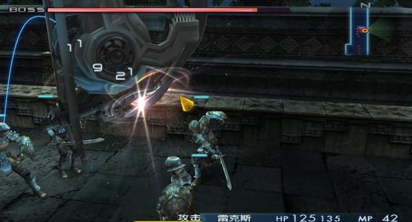 最终幻想12PC版截图1