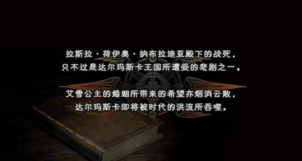 最终幻想12PC版截图4