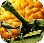 二战前线:突袭安卓手机版v1.0