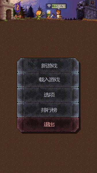 恶魔巢穴汉化版v1.0.5截图2