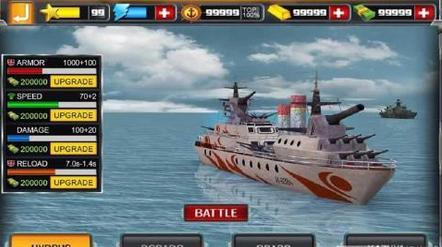海上战舰安卓版1.0截图0