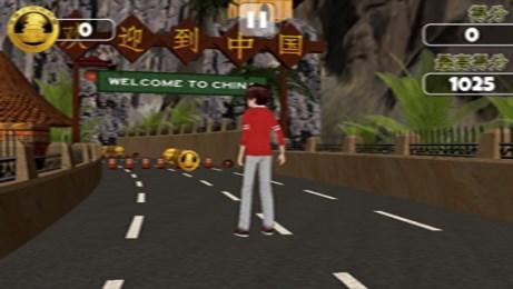 中国冒险大逃亡v1.0截图2