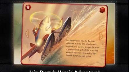 飞机总动员:火线救援手游1.0.1_截图2