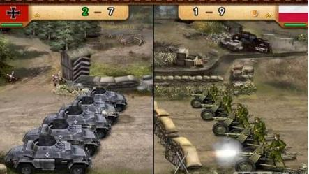 世界征服者2手机版2.2.2截图2