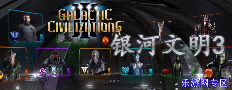 �y河文明3