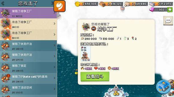 海岛奇兵6月7日女博士通关攻略