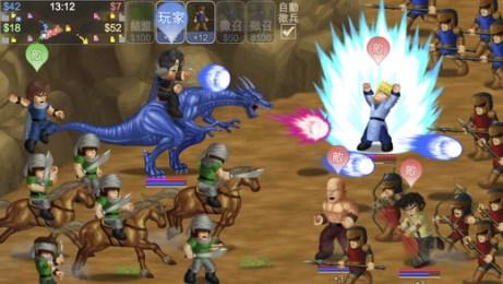 英雄大作战X安卓版v1.04_截图