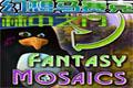 幻想马赛克9:林中之门破解版