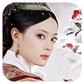后宫甄�执�官方手游v1.0.1安卓版
