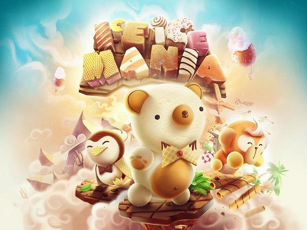可爱甜点动画图片大全