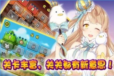 游戏中玩家将会操控可爱的小动物与其他的小伙伴们进行比赛,游戏场景