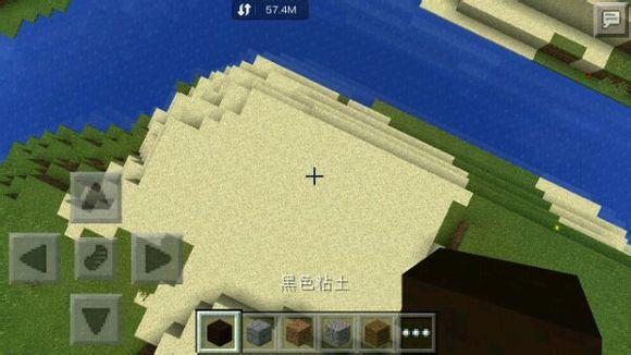 我的世界手机版0.10.5中文版ios_截图2