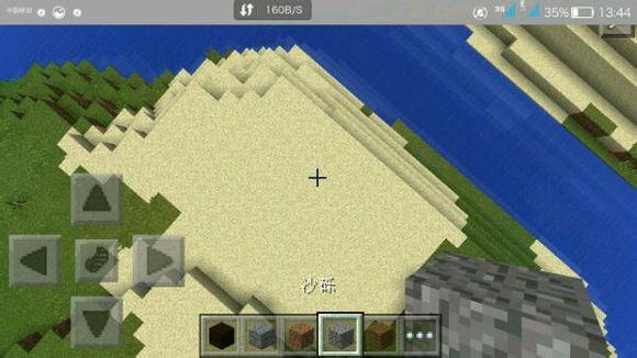 我的世界手机版0.10.5中文版ios_截图1