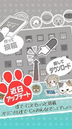 猫狗迷宫安卓版v1.0.1截图1
