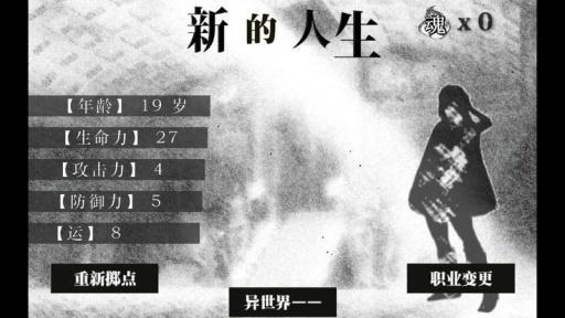 在异世界活下去中文安卓版v1.91截图2
