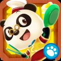熊猫博士亚洲餐厅安卓版