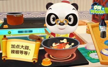 熊猫博士亚洲餐厅安卓版v1.01截图3