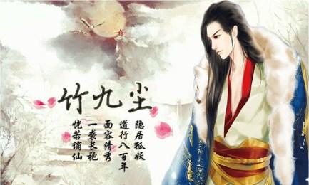 仙狐缘安卓版v1.0截图0