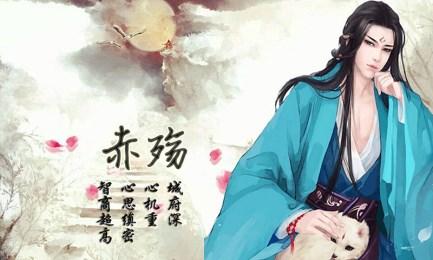 仙狐缘安卓版v1.0截图3