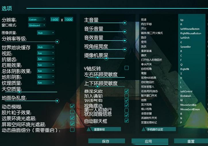 方舟:生存进化Steam版修改器+7