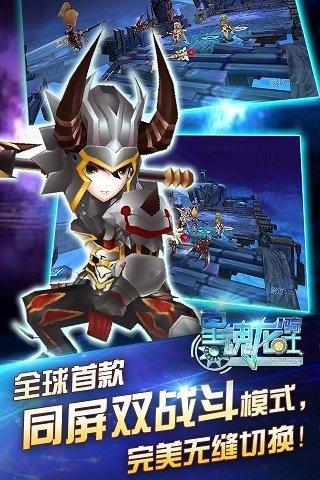 星魂龙骑士破解版v0.1截图2