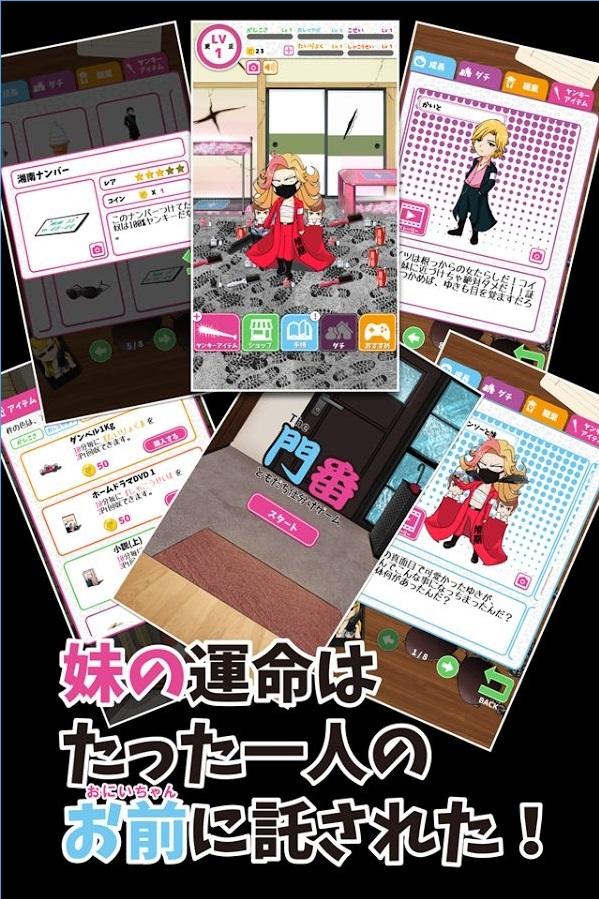 谁让妹妹变成这幅德行中文汉化版v1.0截图2
