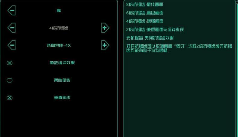 星球大战:旧共和国武士2 64位存档修改器