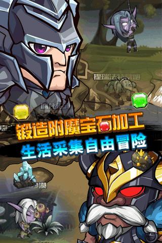 艾泽英雄传官方版正版v1.2.2截图0