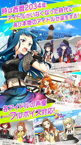 东京7th sisters汉化破解版v2.2.9截图1