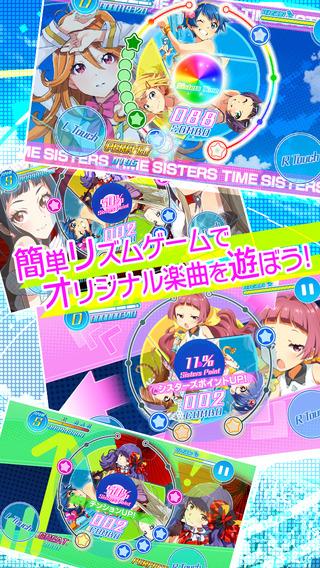 东京7th sisters汉化破解版v2.2.9截图2