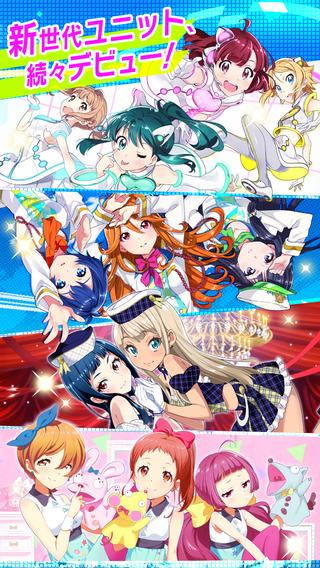 东京7th sisters汉化破解版v2.2.9截图3