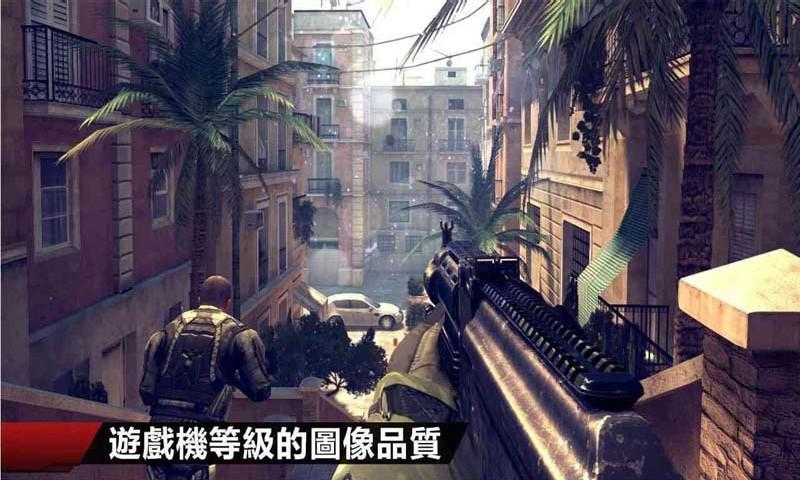 现代战争4中文破解版(含数据包)v1.1_截图0