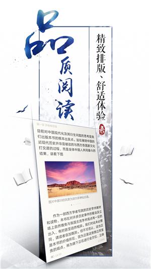 QQ阅读安卓最新版v6.3.7截图1