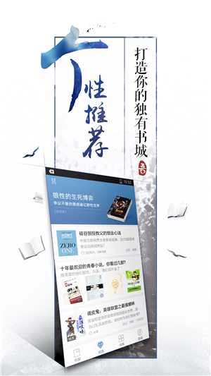 QQ阅读安卓最新版v6.3.7截图2